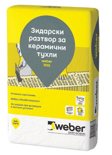 Снимка на Разтвор зидарски Weber G110 - 40кг.