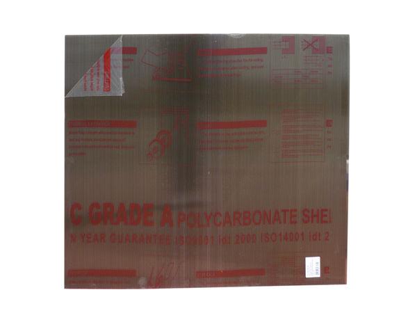 Снимка на Лист поликарбонат 1200х1000 мм - кафяв
