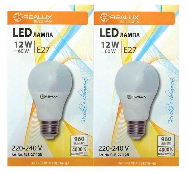 Снимка на Лампи фолио пакет 2 бр. 12W E27 6700K