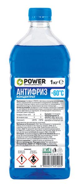 Снимка на Антифриз S-POWER концентрат 60С 1 кг