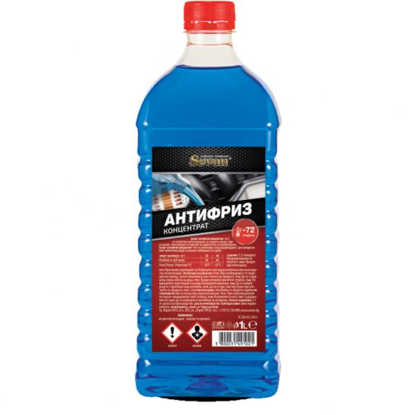 Снимка на Антифриз SEVAN концентрат - 72С 1л. PET бутилка