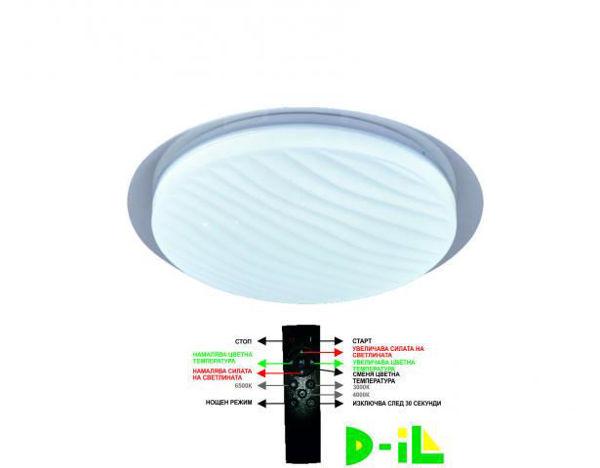 Снимка на Плафон LED 36W WAVE RING с дистанционно управление