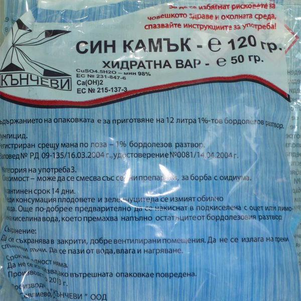 Снимка на Разтвор бордолезов - 120 гр.