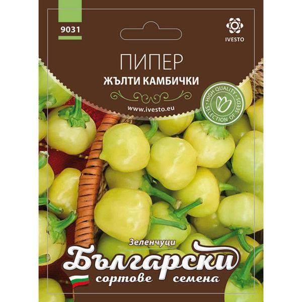 Снимка на Семена български сортове - Пипер жълти камбички