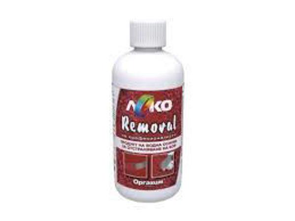 Снимка на Ремовал -за отстраняване на стари бои 450 г