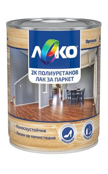 Снимка на Лак Леко 2К полиуретанов за паркет 650 мл